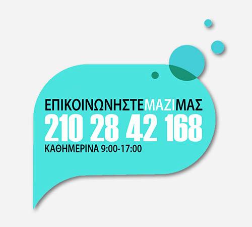 Brecemedical 210 2842168